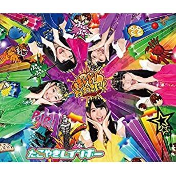 まいど! おおきに! (CD2枚組+Blu-ray)(TYPE-C)(中古品)