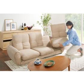 座椅子にもなる!2way省スペースソファ トリプル・幅173〜215cmブラウン