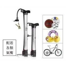 多功能打氣筒 高壓便攜 籃球/自行車/單車配件裝備 迷你型/短 -7801001