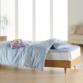 ベッド用シングル6点(お得な完璧セット(布団+カバー))ブルーXガラベージュ