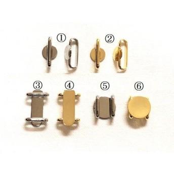 帯留め金具セット 6種セット