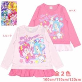 長袖Tシャツ 女の子 キッズ スター☆トゥインクルプリキュア全2色