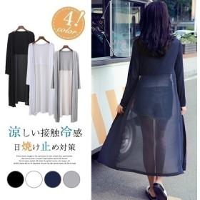 夏には定番タイプ!日焼け止めカーディガン UV紫外線対策 長袖 透け感 冷房対策 UVカーディガン 韓国ファッション フリーサイズ オシャレ