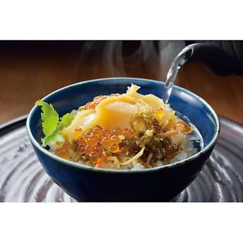【SALE(三越)】 90063 お出汁で食べるあわび松前漬 1箱 【三越・伊勢丹/公式】