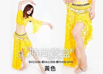 《時尚寶盒》#A11906_二穿式單側波浪造型開高叉蕾絲裙_多色_表演/肚皮/成果展