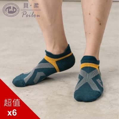 貝柔足弓交叉防磨加壓護足氣墊船襪(L)(6雙組)