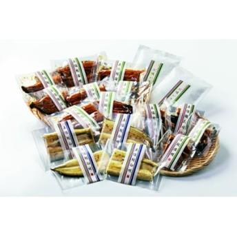【期間限定】高知県産うなぎ蒲焼 ハーフ8袋+きざみ4袋+白焼ハーフ4袋+お吸物/F