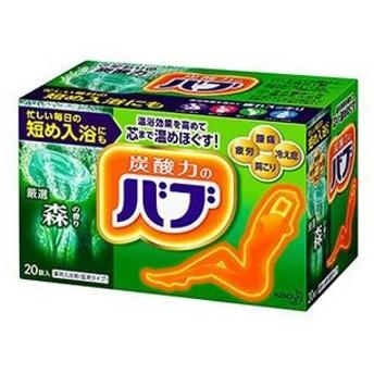 バブ 森の香り (40g×20錠入り) ライフスタイル 日用品 バス・トイレ用品 au WALLET Market