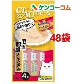 チャオ ちゅーる 毛玉配慮 とりささみ ( 14g4本入48袋セット )/ ちゅ〜る