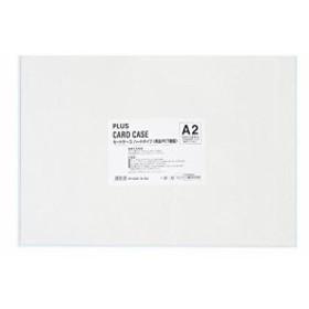 プラス  カードケース ハード PC-202C A2   PC-202C
