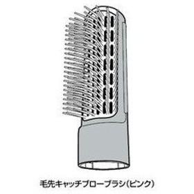 Panasonic/パナソニック  くるくるドライヤー用毛先キャッチブローブラシ(ピンク)   EHKA10PH7617