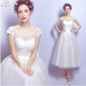 vestido de noivaウェディングドレス Aライン レースアップリケ 半袖 クリスタル 花嫁ドレス Ivory