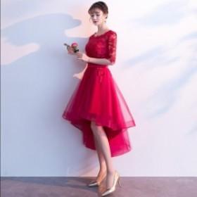 ウエディングドレス 可愛い 女性 ウェディングドレス  レッド花嫁 ブライダル 素敵 ワンピース大きいサイズ 結婚式 袖付き