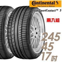 【Continental 馬牌】ContiSportContact 5 高性能輪胎_兩入組_245/45/17(CSC5 賓士原廠認證)