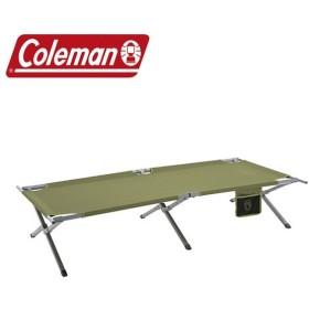 【2020コールマン認定店】Coleman コールマン トレイルヘッド コット 2000031295 【outdoor/キャンプ/野外/BBQ/荷物置き/ベンチ/椅子】