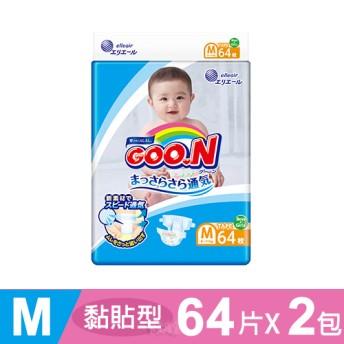 日本大王 GOO.N 境內版黏貼型嬰兒紙尿褲-M/2包入