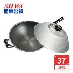 SILWA 西華 黑極超硬炒鍋37cm