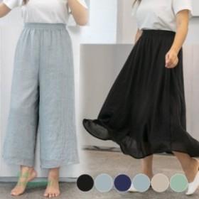 スカート パンツ レディース ワイドパンツ マキシ ブラック 可愛い おしゃれ