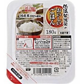 アイリス 低温製法米のおいしいごはん 180g×10食