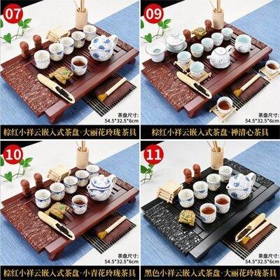 【中式茶道茶盤茶具套裝-196-多款可選-1款/組】家用茶具套裝功夫陶瓷茶具實木茶盤-7501040