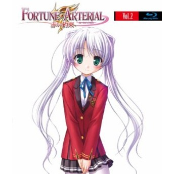 FORTUNE ARTERIAL フォーチュンアテリアル 赤い約束 Blu-ray 第2巻