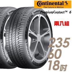 【Continental 馬牌】PremiumContact 6 舒適操控輪胎_兩入組_235/60/18(PC6)