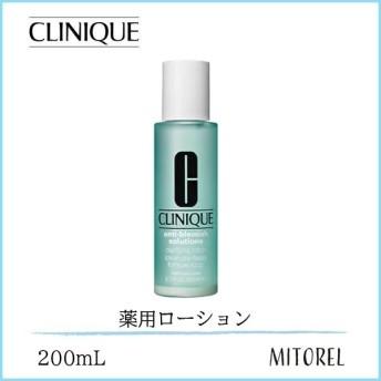 クリニーク CLINIQUE アクネクラリファイングローション200mL【医薬部外品】