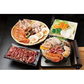 90061 海鮮バーベキューセット(ジンギスカン入) 1箱 【三越・伊勢丹/公式】