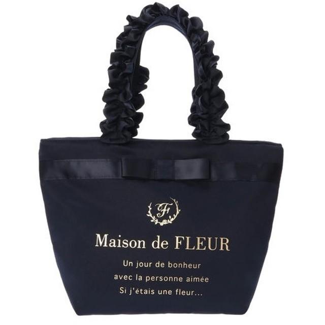 [マルイ] ブランドロゴフリルハンドルトートSバッグ/メゾン ド フルール(Maison de FLEUR)