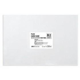 プラス  カードケース ハード PC-212C B2   PC-212C