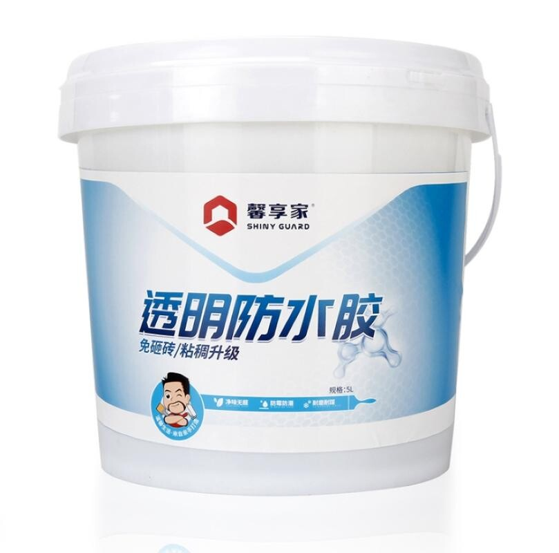強效級高透明防水修補膠nf615透明防水膠衛生間防水塗料免砸磚膠水外牆浴室廁所地板磚防水材料
