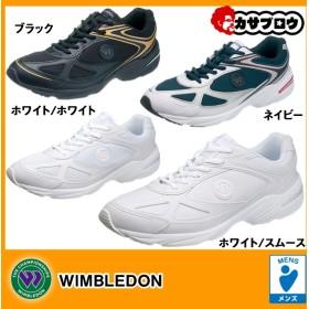 メンズ スニーカー ウィンブルドン WIMBLEDON 038 3E ASAHI 【送料無料】