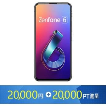 ZenFone 6 6GB 128GB ミッドナイトブラック ZS630KL-BK128S6