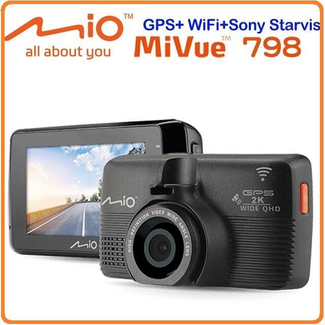 Mio MiVue™ 798  2.8K WIFI 行車紀錄器 星光級Sony Sensor/GPS測速器/紀錄器/145度