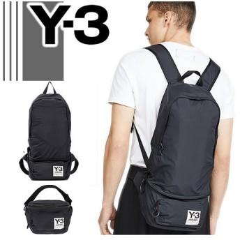 Y-3 ワイスリー ヨウジヤマモト adidas アディダス リュック バックパック ウエストポーチ ウエストバッグ ボディバッグ バッグ メンズ レディース FH9255