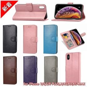 手帳型 スマホケース アイフォーンカバー iphone7/8 iphone7/8 PLUS iPhoneX/XSiPhone XRiPhone XS MAX