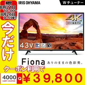 4K対応液晶テレビ 43インチ ブラック 43UB10P送料無料 4K対応 地デジ BS CS テレビ 液晶テレビ アイリスオーヤマ