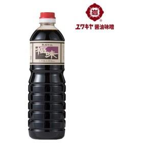 【5%還元】熟成仕込 福味(醤油加工品) 1L 九州うまくち醤油風味 天然醸造醤油使用 ユワキヤ醤油