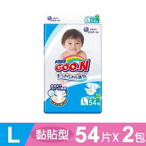 日本大王 GOO.N 境內版黏貼型嬰兒紙尿褲-L/2包入