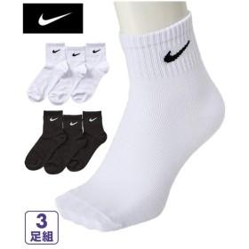 靴下 レディース NIKE ベーシックロゴミニ クルー ソックス 3足組  23.0〜25.0cm ニッセン