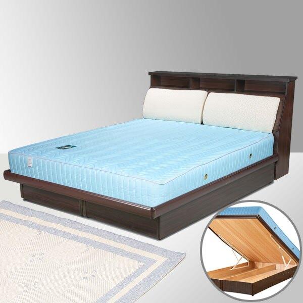 黛絲掀床組-雙人5尺(胡桃木紋)❘掀床/床組/雙人床/床台/床頭箱/房間組/臥室【YoStyle】