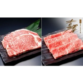 銀座の老舗 吉澤の黒毛和牛ステーキとロース詰め合わせ 食品・調味料 お肉 牛肉 au WALLET Market