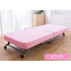 ナイスデイ 【44700101】洗える替えカバー式 折りたたみベッド サイズ:S 色:ピンク