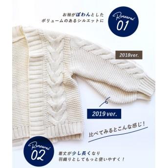 カーディガン - e-zakkamania stores zootie(ズーティー):マロンざっくりニット ショートカーディガン
