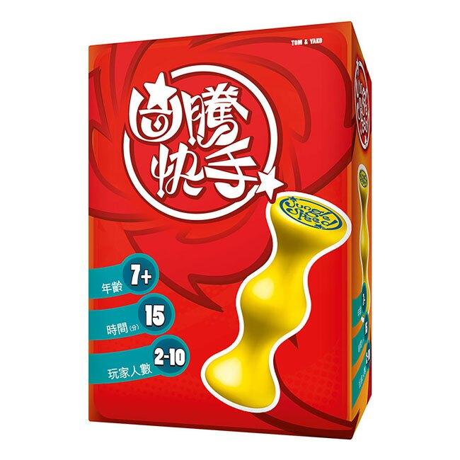 【新天鵝堡桌遊】圖騰快手 JUNGLE SPEED SW49284