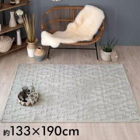 ラグ マット カーペット 約130×190cm エジプト製 ジオメトリック柄 モノトーン ライトグレー ウィルトン織 敷物 絨毯 北欧 インテリア