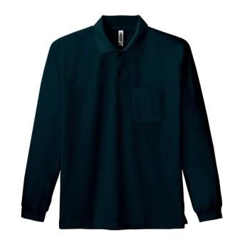 【吸汗速乾。UVカット】ポケット付きメッシュ長袖ポロシャツ ポロシャツ