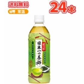 ダイドー 葉の茶 日本一の茶師監修 ペットボトル 【500ml×24本】 お茶 緑茶 ケース販売 まとめ買い
