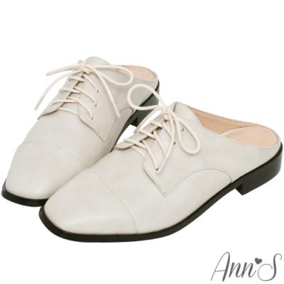 Ann'S中性魅力-不破內裡牛津綁帶穆勒鞋 -米(版型偏小)
