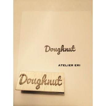ドーナツ(doughnut)はんこ